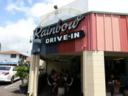 Photo of Rainbow Drive-In