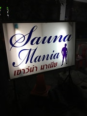 Photo of Sauna Mania