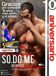 Photo of Sodome