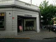 Photo of Airborn