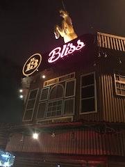 Photo of El 13 Café Bar