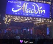Photo of New Amsterdam Theatre