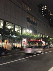 Photo of AMC Loews 34th Street 14
