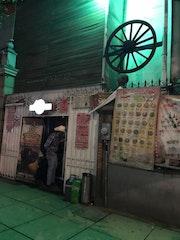 Photo of Vaqueros Bar