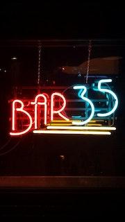 Photo of Bar 35