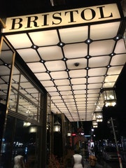Photo of Hotel Bristol, a Luxury Collection Hotel, Vienna