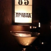 Photo of Pravda