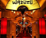 Photo of Wazuzu, Encore Resort