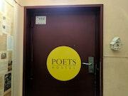 Photo of Lisbon Poets Hostel