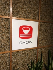Photo of Chow
