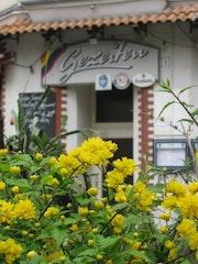 Photo of Gezeiten