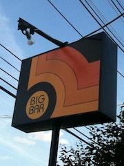 Photo of Big Bar