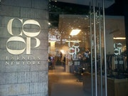 Photo of Barneys Co-Op Upper West Side